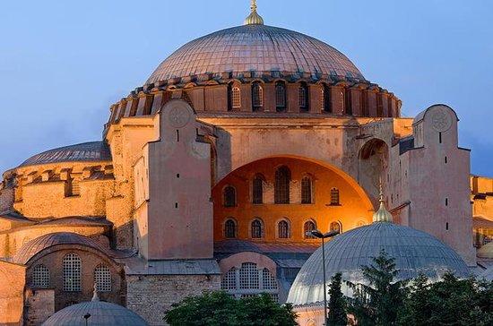 Hagia Sophia Eintrittskarte mit...