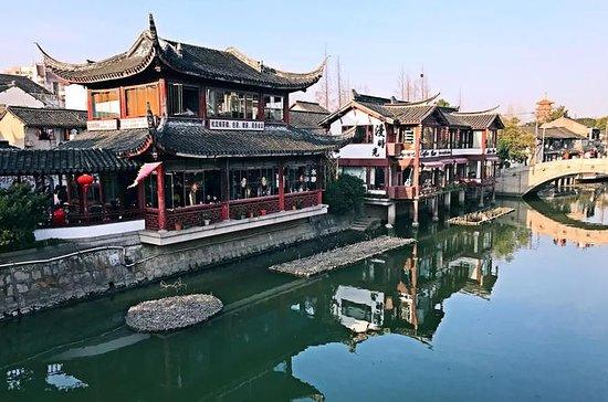 Shanghai Qibao Old Town Food Tour...