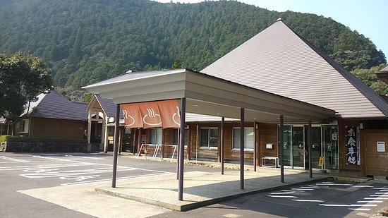 北山村照片-東牟婁郡北山村精選照片 - TripAdvisor