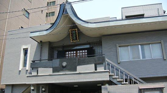 Ensho-ji Temple