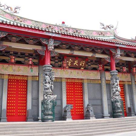 Hsing Tian Kong: photo0.jpg