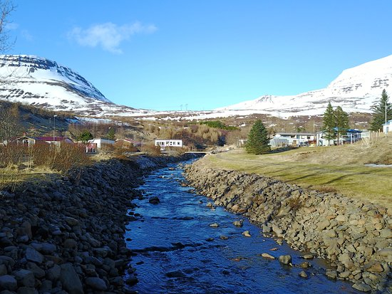 Рейдарфьордур, Исландия: Start of the hiking trail