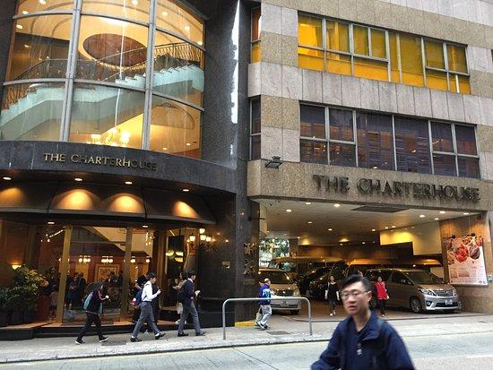 The Charterhouse Causeway Bay Hotel: 正面玄関