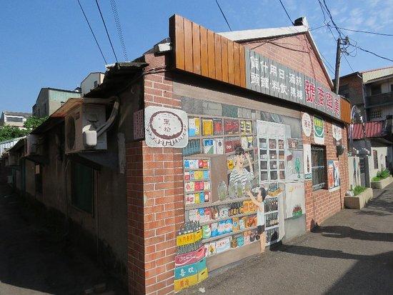 Sha Lu Mei Ren Li Cai Hui Street