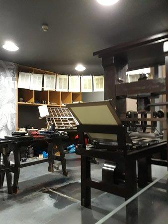 Gutenberg Museum: Nachbildung einer Buchdruckpresse (funktionstüchtig)