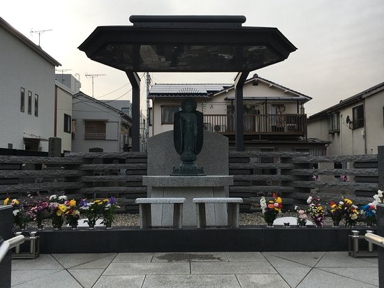 Saitoku-ji Temple