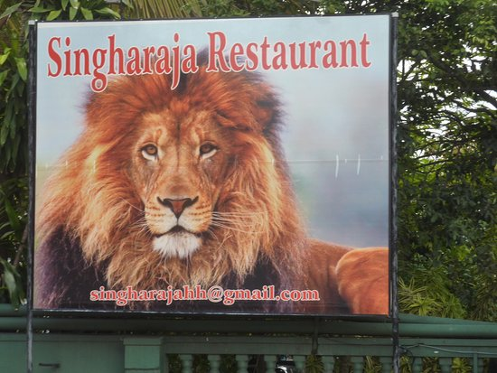 Singharaja Bakery & Restaurant Picture