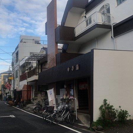Nakanoyu
