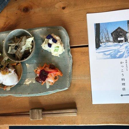 Kakko Restaurant