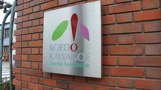 Koedo Kawagoe Tourist Association
