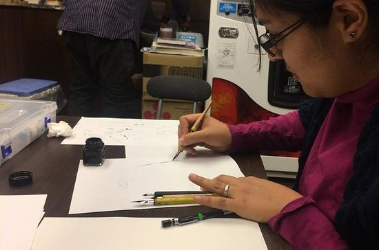 Private Manga Drawing Class in Nagoya