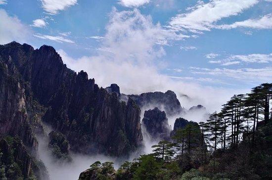 Cumbre Huangshan 1 día tour privado