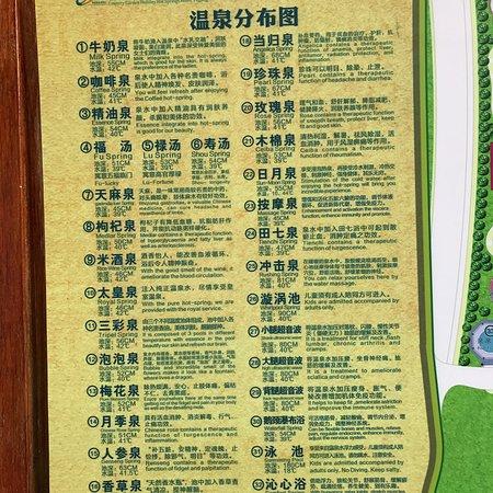 Fogang County, Cina: photo5.jpg