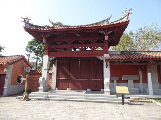 Xiamen Tong'an Confucian Temple