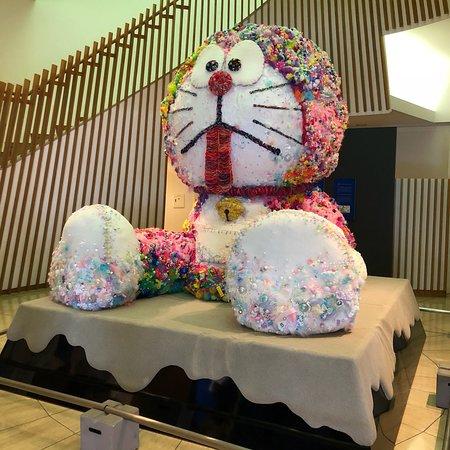 Takaoka Art Museum