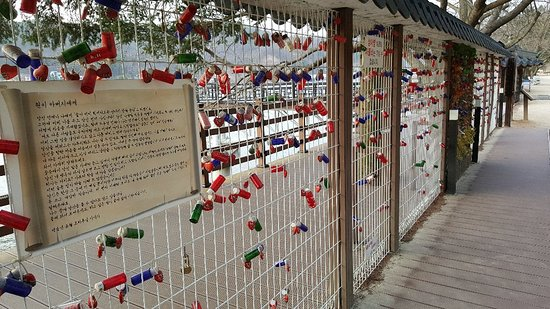 Andong, Südkorea: Seonseonghyun Gaeksa