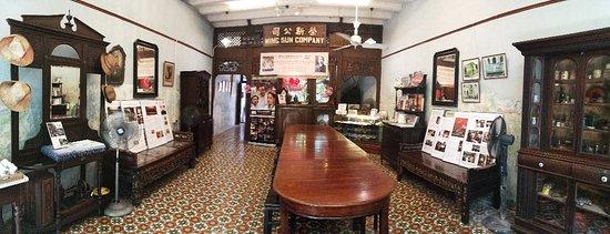Sun Yat Sen Museum: IMG_20180328_115654_large.jpg