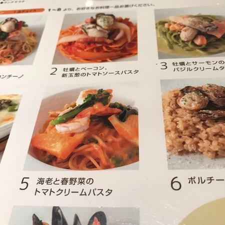 ガンボ&オイスターバー なんばパークス店, photo2.jpg