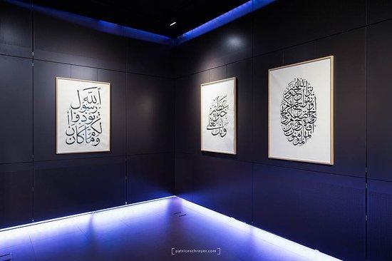 Musée des Civilisations de l'Islam
