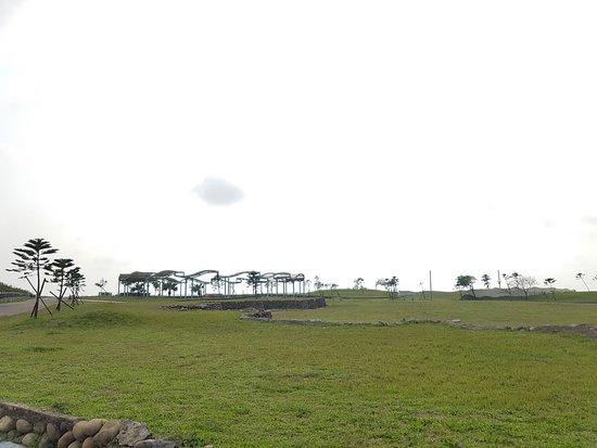 Kanhai Park