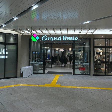 Grand Emio Tokorozawa