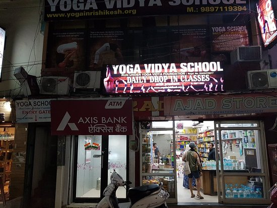 Yoga Vidya School