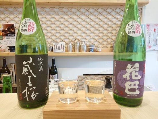 Sakaya Kuboshima