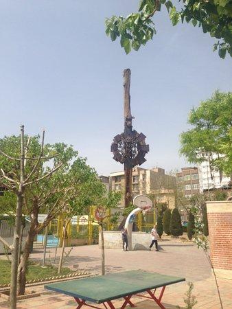 Honarmandan Park