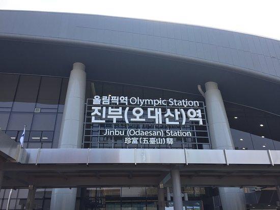 KTX (Korea Train Express) : Jinbu Station