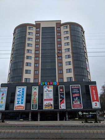 Rivne, Ukraina: Arena
