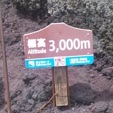 Fuji National Park, Ιαπωνία: 富士宮ルート