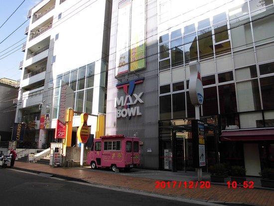 Denyu paradise T-MAXBOWL