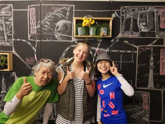 Tokyo Great Cycling Tour: 20180328_155705_large.jpg