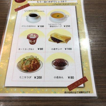 名古屋的早餐文化