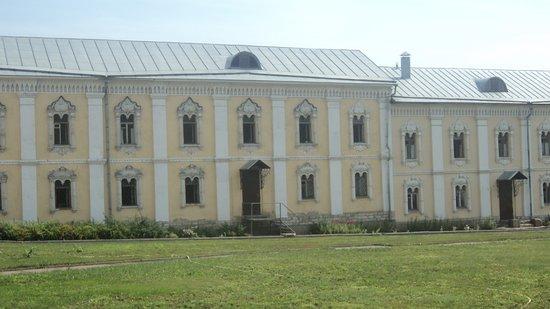 Dzerzhinsky, Oroszország: Музей императора Николая II
