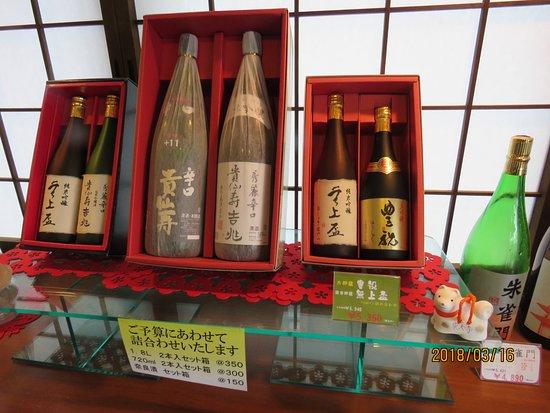 Nara Toyosawa Brewery