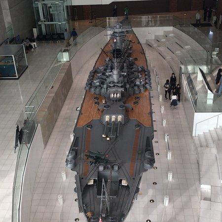 Yamato Museum: photo1.jpg