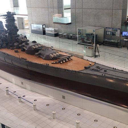 Yamato Museum: photo2.jpg