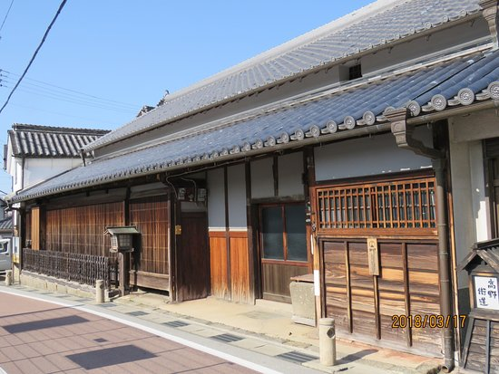 The Yagi Family's House