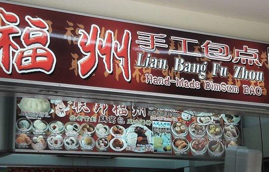 Lian Bang Fu Zhou