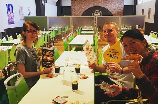 Japanische Brauerei Tour in Nagoya: Kirin oder Asahi Bier