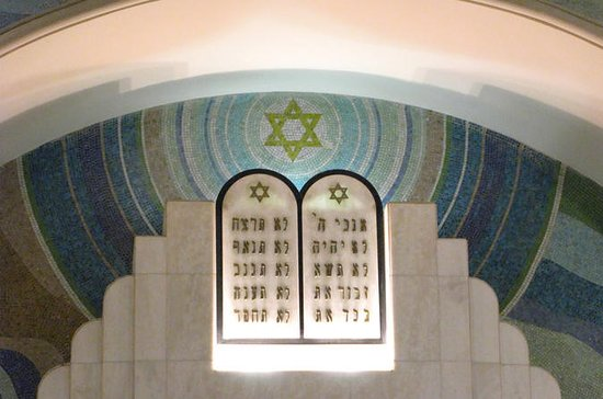 Private Rio Jewish Heritage Tour