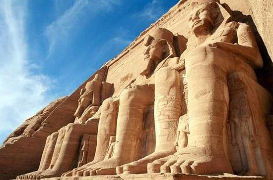 Disfrute de Egipto 11 días...