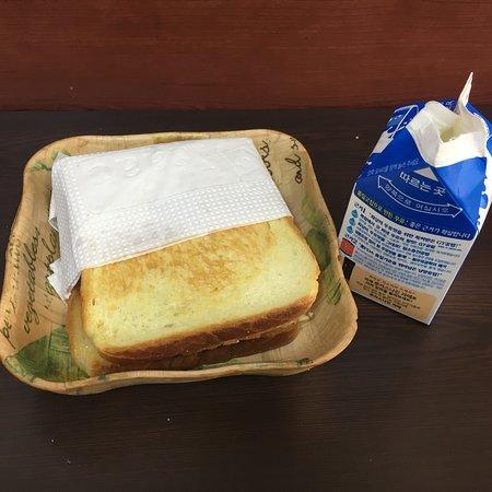 Isak Toast