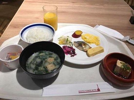 Kyoto Tower Hotel: devious breakfast