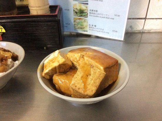 金峰魯肉飯(油豆腐一份)2塊