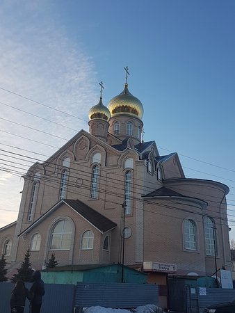 Orthodox Church of Metrophanes and Tikhon