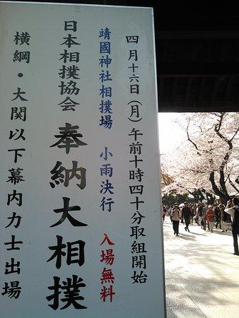 2018.3.29(木)☀お知らせ(神門)☺