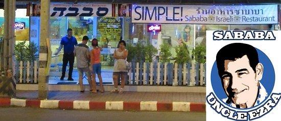 Sababa Israeli Restaurant