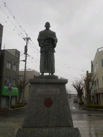 Otomo Sorin Statue